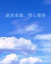 Guangzhou Huize Information & Tch Co.,Ltd